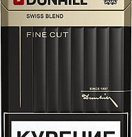 Dunhill Fine Cut Swiss Blend – Cheap Cigarettes in the UK