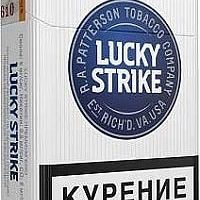 Lucky Strike Premium Blue – Cheap Cigarettes in the UK