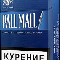 Pall Mall Blue – Cheap Cigarettes in the UK