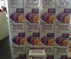 Botox 100IU, Filogra, Azzalure 125IU, NeuroBloc 5000U