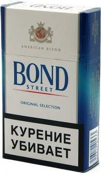 Bond Street Blue – Cheap Cigarettes in the UK