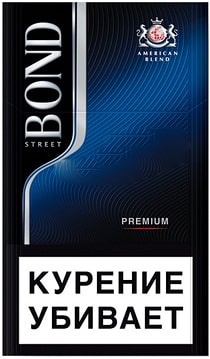 Bond Street Premium Compact – Cheap Cigarettes in the UK