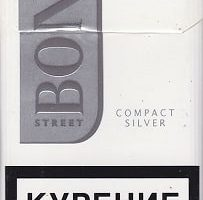 Bond Street Silver Compact – Cheap Cigarettes in the UK
