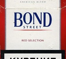 Bond Street Red – Cheap Cigarettes in the UK