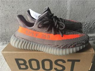 Adidas Yeezy 350 Boost V2 Orange